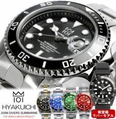 ダイバーズウォッチ メンズ腕時計 ブランド 200m防水 20気圧防水 腕時計 メンズ ウォッチ MENS うでどけい 101-HYAKUICHI- スクリューバ