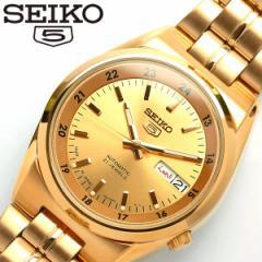 【SEIKO5/セイコー5】 腕時計 ウォッチ 自動巻き メンズ SNK574J1 Mens うでどけい オートマティック 日本製 MADE IN JAPAN メイドイン