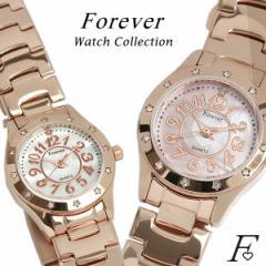 【Forever】 【フォーエバー】 レディース 腕時計 とけい ウォッチ 女性 天然ダイヤモンド シェル文字盤 ステンレス FL-602B Ladies ピン