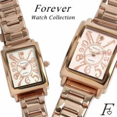【Forever】 【フォーエバー】 レディース 腕時計 とけい ウォッチ 女性 天然ダイヤモンド ステンレス FL-710A Ladies ピンクゴールド ハ