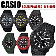 【カシオ・腕時計】【ソーラー 腕時計】カシオ 腕時計 CASIO カシオ腕時計 ソーラー カシオ 腕時計 ソーラー腕時計 スタンダード 腕時計