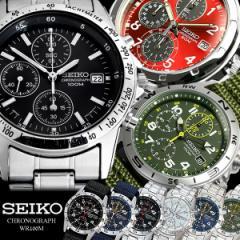 SEIKO セイコー メンズ クロノグラフ 腕時計 10気圧防水 クロノ 時計 うでどけい MENS ウォッチ 最新モデル 人気 ブランド ランキング【