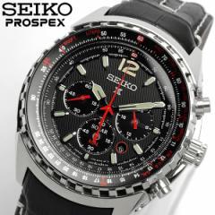 【送料無料】【SEIKO】【セイコー】 PROSPEX プロスペックス メンズ 腕時計 ソーラー クロノグラフ 10気圧防水 本革レザー タキメーター