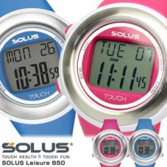 【SOLUS】 ソーラス 心拍計 腕時計 レディース スポーツウォッチ ハートレート ストップウォッチ 01-850 女性用 Ladies うでどけい