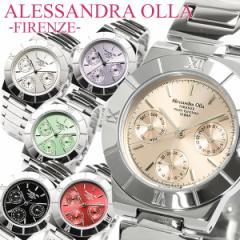 【ALESSANDRA OLLA】【アレサンドラオーラ】 腕時計 レディース カレンダー メタル ステンレス マルチファンクション AO-900 かわいい ブ