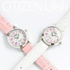 CITIZEN シチズン腕時計 レディス レディース ソーラー lilish リリッシュソーラー腕時計 腕時計 うでどけい レディス ladies H997-908 H