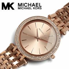 【送料無料】【マイケルコース】【MICHAEL KORS】 腕時計 レディース mk3192 女性用 ウォッチ Ladies  ピンクゴールド ラインストーン ス