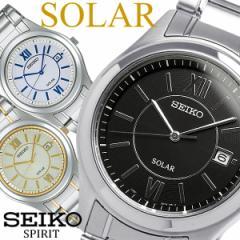 【送料無料】【SEIKO SPIRIT】 セイコー スピリット ソーラー腕時計 メンズ メタル 10気圧防水 SBPN061 SBPN063 SBPN065 うでどけい ウォ