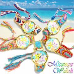 ミサンガウォッチ 腕時計 レディース フラワー模様 花柄 かわいい 人気 ブランド ボヘミアン ブレスレット ハワイ ペア メンズ 男女兼用
