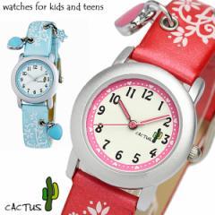 【CACTUS】 カクタス チャームウォッチ ハート 花柄 キッズ腕時計 ガールズ CAC-28 かわいい Ladys Kids 子供用
