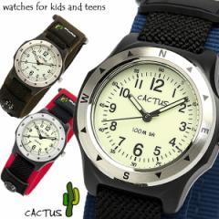 【CACTUS】 カクタス 100M防水 コンパス ビーチコレクション ナイロンベルト キッズウォッチ 腕時計 ボーイズ CAC-65 Boys Kids 子供用