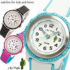 【CACTUS】 カクタス 100M防水 ライト ビーチコレクション ラバーベルト キッズウォッチ 腕時計 ガールズ ボーイズ CAC-78 かわいい Lady
