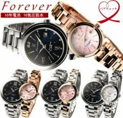 【ペアウォッチ】Forever フォーエバー 腕時計 ペア腕時計 10年電池 クリスタル シェル文字盤 人気 ブランド メンズ レディース カップル