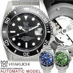 HYAKUICHI ダイバーズウォッチ メンズ腕時計 20気圧防水 自動巻き オートマチック MENS 男性用 機械式