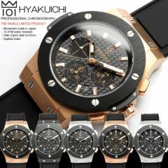 【HYAKUICHI】 クロノグラフ メンズ腕時計 カーボン ソリッド 限定モデル ラバー ブランド ランキング 人気 100m防水 ウォッチ Mens