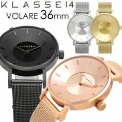 KLASSE14 クラス14 腕時計 レディース 36mm メタルメッシュベルト ローズゴールド シルバー VOLARE クラスフォーティーン 人気 ブランド
