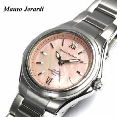 【腕時計】【レディース】マウロジェラルディ ソーラー シェル文字盤 腕時計 チタン ウォッチ 腕時計 レディース LADYS うでどけい MJ04