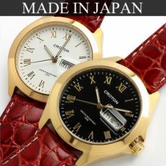 クロトン CROTON 日本製 メイドインジャパン Made in JAPAN 10気圧防水 カレンダー レザー 本革 牛皮 型押し 腕時計 メンズ  RT-144M