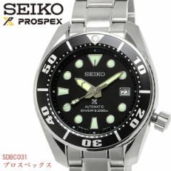 ≪クオカード付き≫【送料無料】【SEIKO PROSPEX...