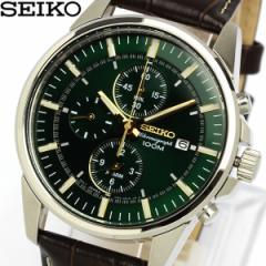 【送料無料】【セイコー】【SEIKO】 腕時計 クロノグラフ メンズ 海外モデル  SNAF09P1 Mens ウォッチ うでど