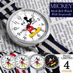 【ミッキーマウス】 腕時計 スワロフスキー NATOベルト ナイロン Mickey Mouse ディズニー レディース メンズ ユニセックス 男女兼用 NFC