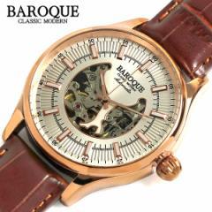 【送料無料】BAROQUE バロック 腕時計 ウォッチ メンズ 自動巻き 日本製ムーヴ オートマティック スケルトン オープンハート レザー スケ