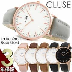 【送料無料】CLUSE クルース 腕時計 レディース 革ベルト レザー ウォッチ ローズゴールド ピンク ホワイト ブランド 人気