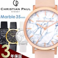 【2年保証】【100%本物保証】【送料無料】Christian Paul クリスチャンポール 腕時計 ウォッチ レディース クオーツ 5気圧防水 マーブル