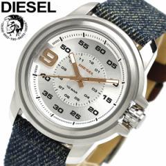 【送料無料】DIESEL ディーゼル 腕時計 ウォッチ ...
