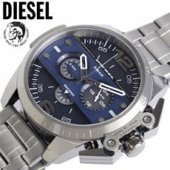 【送料無料】DIESEL ディーゼル IRONSIDE アイアンサイド 腕時計 ウォッチ メンズ クオーツ 5気圧防水 ビックケース クロノグラフ ガンメ