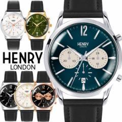 【送料無料】HENRY LONDON ヘンリーロンドン 腕時...
