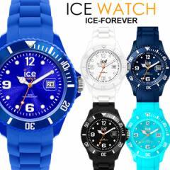 ICE WATCH ICE FOREVER アイスウォッチ アイスフ...