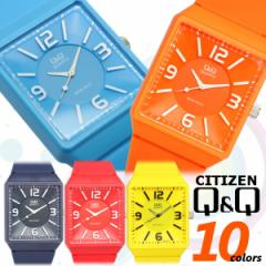 【CITIZEN/シチズン】 Q&Q カラフルウォッチ 立体インデックス メンズ レディース 腕時計 日常生活防水 キッズ 子供 ユニセックス ランキ