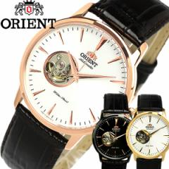 【送料無料】ORIENT オリエント 腕時計 ウォッチ メンズ 自動巻き 機械式 オートマチック 5気圧防水 オープンハート バックスケルトン 日