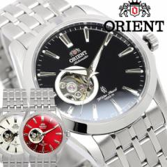 【送料無料】ORIENT オリエント 腕時計 日本製 自動巻き ウォッチ メンズ 男性用 10気圧防水 オープンハート シースルーバック MADE IN J