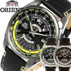 【送料無料】ORIENT オリエント 腕時計 ウォッチ メンズ 自動巻き 機械式 オートマチック クロノグラフ 10気圧防水 日本製 made in japan