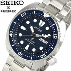 【送料無料】SEIKO セイコー PROSPEX プロスペックス 腕時計 ウォッチ メンズ 自動巻き 200M防水 ダイバーズウォッチ デイトカレンダー