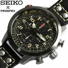 【送料無料】SEIKO セイコー PROSPEX プロスペックス 腕時計 ウォッチ メンズ ソーラー 10気圧防水 日本製ムーヴメント japan movement