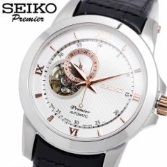 【SEIKO Premier】  セイコー プルミエ 腕時計 メンズ 自動巻き 日本製 10気圧防水 オープンハート スケルトン ステンレス レザーベルト