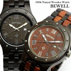 BEWELL ビーウェル 腕時計 ウォッチ うでどけい メンズ 天然木製 エコウォッチ Wooden Watch wh-wood002