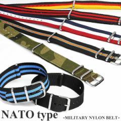 時計ベルト 腕時計 替えベルト ミリタリーナイロンベルト NATO TYPE メンズ うでどけい ウォッチ  belt Mens 迷彩 カモフラ