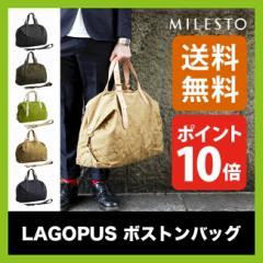 MILESTO ミレスト LAGOPUS ラゴパス ボストンバッグバッグ|鞄|カバン|ショルダーバッグ|肩掛け|2泊|3泊|旅行用