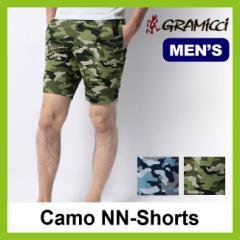 グラミチ カモNNショーツ GRAMICCI Camo NN-Shorts|ストレッチパンツ|サイクリングパンツ|クライミングパンツ|ワークパンツ|