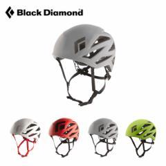 <2016年秋冬新作!>Black Diamond ブラックダイヤモンド ベイパー【送料無料】|ヘルメット|軽量|通気性|ロッククライミング|アウトド