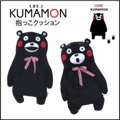 くまモン「 抱っこクッション 」【IT】くまモン くまもん キャラクター グッズ キッズ 子供 こども かわいい 人気 ぬいぐるみ くま クマ