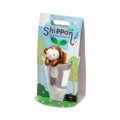 Shippon(しっぽん) サル バジル 家庭菜園 キッチン菜園