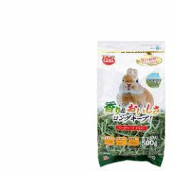 マルカン バニーグレードチモシー 500g うさぎ 小動物 牧草