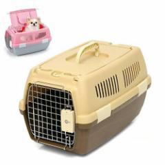 マルカン 2ドアキャリー 小型犬・猫用 ブラウン 犬 猫 キャリーバッグ キャリーケース(5kgまで)
