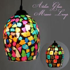 アトリエグラス ペンダント ランプ ランタン =(li)送料432円から モザイク 北欧 照明 ヨーロピアン ライト 秋月貿易 Atelier Glass