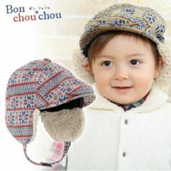 *ボンシュシュ*2WAYハンチング帽子【日本製】【14AW】